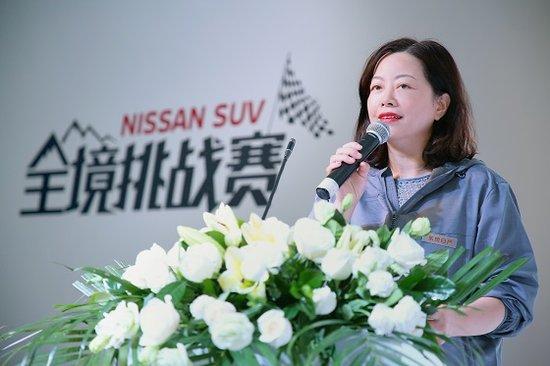 """终极考验 巅峰对决 东风日产""""NISSAN全境挑战赛""""第三季完美收官"""