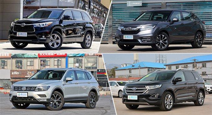 合资中型SUV怎么选 这四款让你不再犹豫