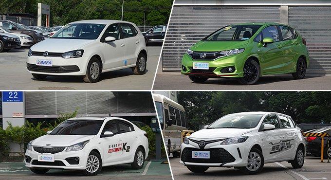 新手購車首選 四款合資小型轎車推薦
