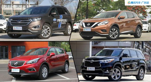 [导购]合资中型SUV 楼兰/昂科威等降5.9万