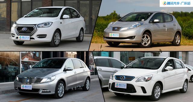 最低不足9万 不同价位电动车推荐