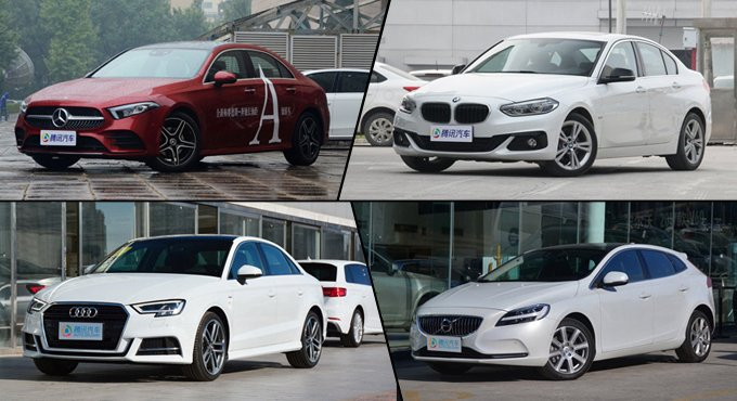 低价购豪车 四款豪华品牌紧凑型车推荐