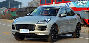 [腾讯汽车•桂林站]圆你的豪车梦 实拍众泰SR9 自动极致之梦版