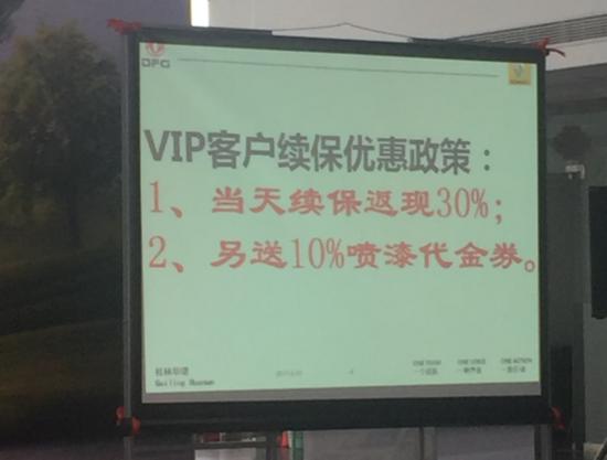 2017款科雷嘉桂林上市会