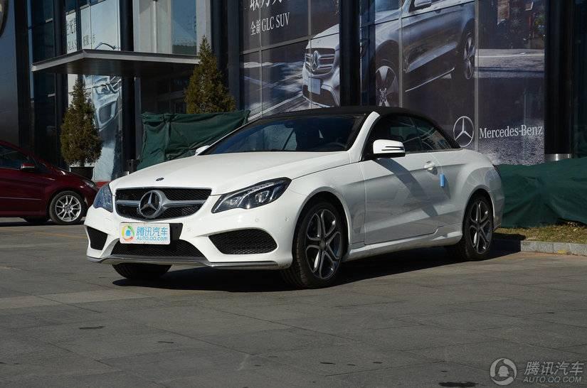 [腾讯行情]贵阳 奔驰E-Coupe优惠8万元