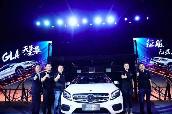 天生无畏 放开活 新一代GLA SUV上市派对激情落幕