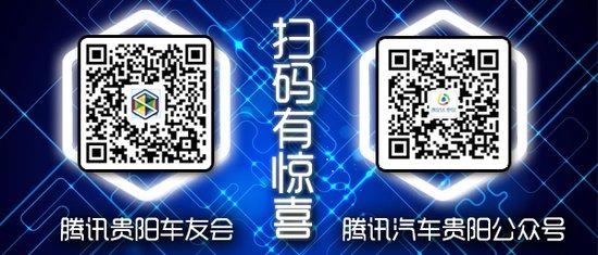 [腾讯行情]贵阳 奔驰GLE优惠11万元