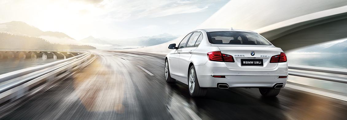 龙宝BMW 5系超低月供1399元  轻松拥有梦想座驾