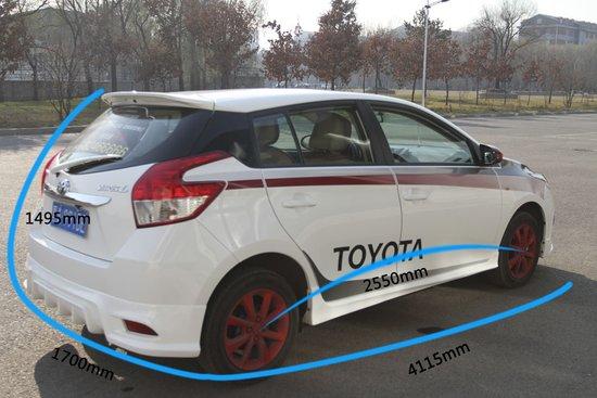 女性车型推荐 丰田致炫-四款适合单身女性车型推荐 一个人的精彩高清图片