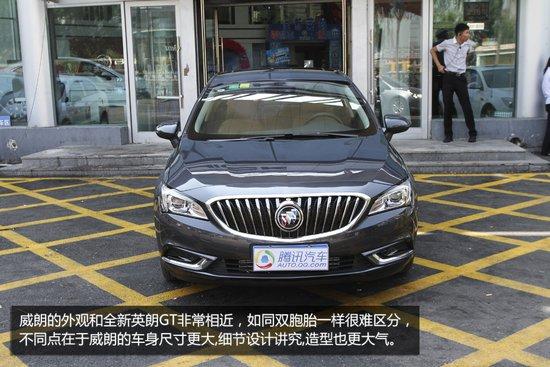 上海通用别克威朗 豪华质感升级高清图片