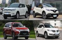 盘点2015年进口公路型SUV 适应不同人群