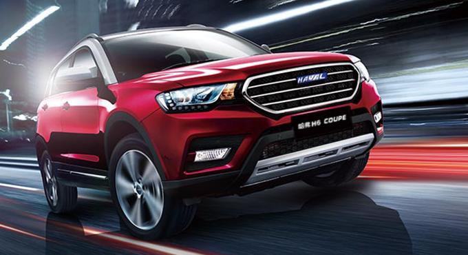 4月30日  哈弗H6 Coupe1.5T海南首发上市