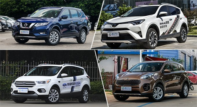 [导购]性价比高又实用 四款合资紧凑SUV推荐