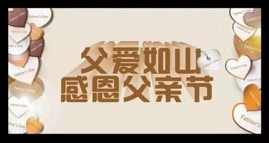 【邯郸】华众斯柯达感恩专场