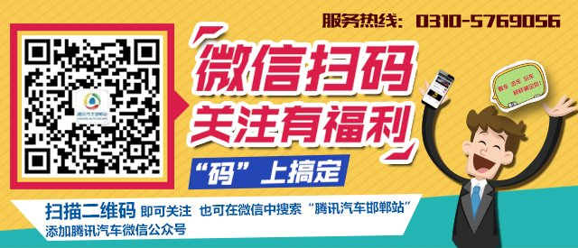 [腾讯行情]邯郸 福特锐界综合优惠8000元