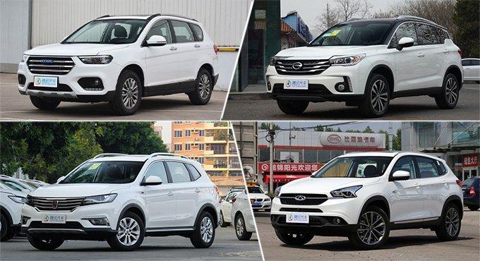 [导购]过年回家就开它 四款自主紧凑型SUV推荐