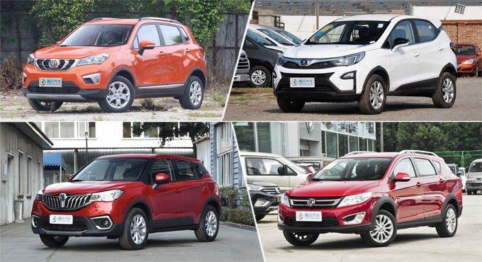 [导购]主打性价比 入门级自主小型SUV推荐