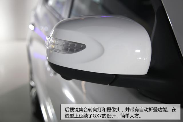 GX7的惊艳重生 实拍全新吉利远景SUV