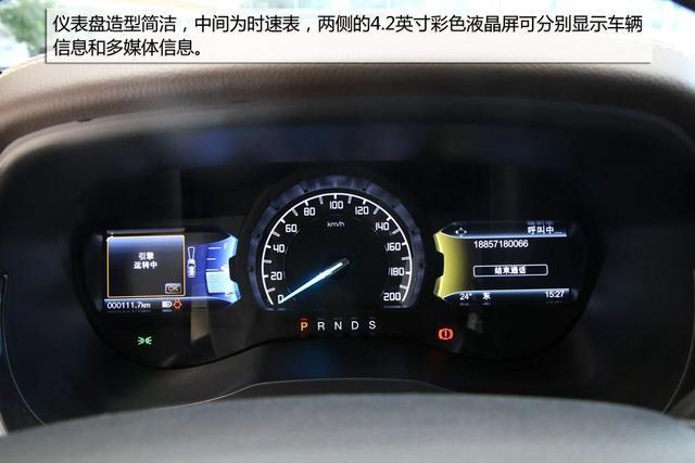 [新车评]为硬汉而生 江铃福特撼路者实拍