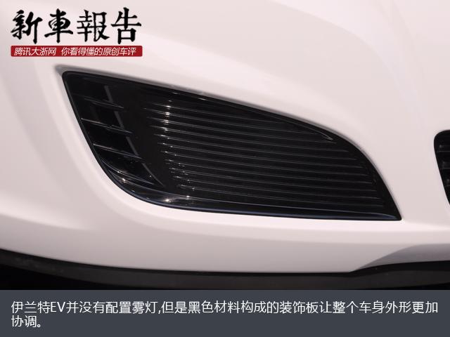 [新车报告]老树新枝 实拍现代伊兰特EV GS PLUS版