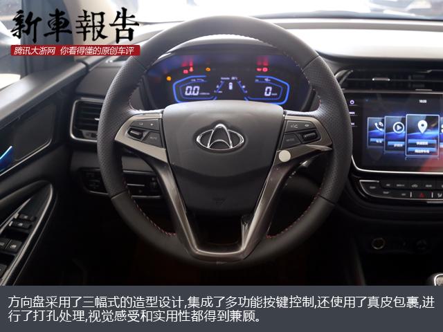 [新车报告]经济适用男 实拍欧尚A800 1.6L豪华型
