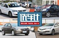 [选车计]力争开门红 浙江15万热门车降价大曝光
