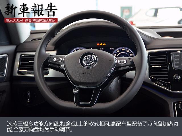 [新车报告]独步当世  实拍上汽大众途昂380TSI四驱旗舰版