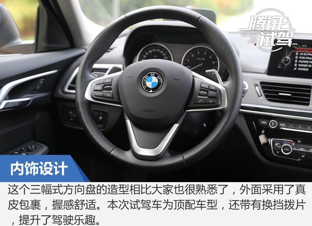[腾讯试驾]一见倾心 试驾华晨宝马125i 2.0T运动型