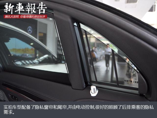 [新车报告]王者气质 实拍全新梅赛德斯-奔驰S450L