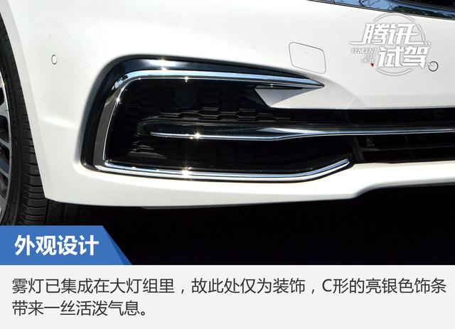[腾讯试驾]国民神车再升级  试驾吉利新博瑞 1.8T旗舰型