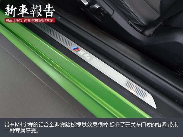 [新车报告]颜值当道 实拍全新宝马M4敞篷 车迷限量版