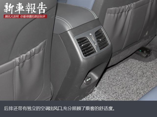 [新车报告]不走寻常路 实拍现代索纳塔九2.0L混动版