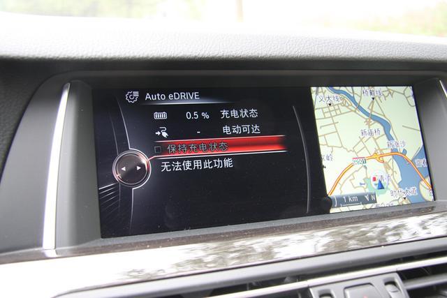 [我是车手]留德海归设计师试驾BMW 530LE