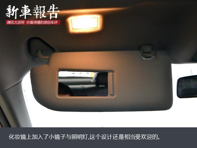 [新车报告]内外兼修 实拍上汽荣威i6 20T互联网智享版