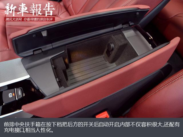 [新车报告]豪华再升级 实拍全新宝马530Li M运动套装