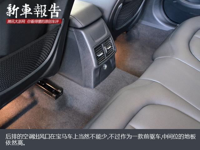 [新车报告]专为中国而来 实拍华晨宝马1系1.5T中配版