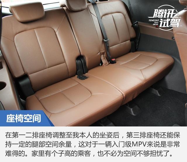入门MPV新秀登场 试驾北汽威旺M50F 1.5L豪华版