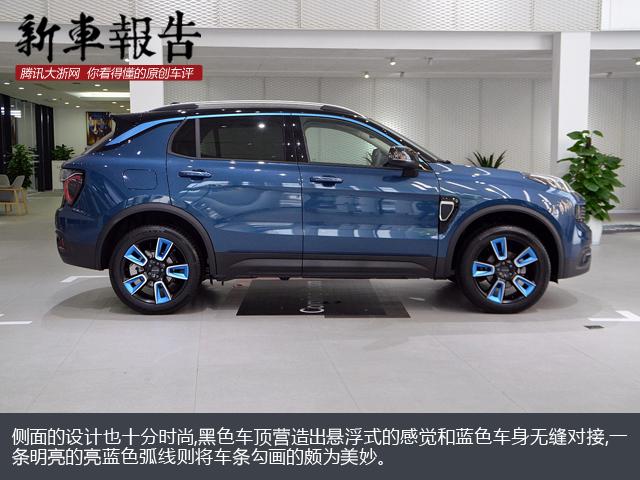 [新车报告]梦想照进现实 实拍领克01 耀蓝Pro