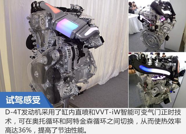 """""""小""""有大为 试驾全新丰田卡罗拉D-4T CVT高配版"""