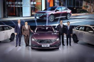 11.59万元—16.29万元 上汽大众大众品牌全新一代朗逸杭州闪耀上市