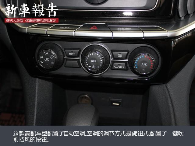 内外升级 换芯之作 实拍驭胜S350