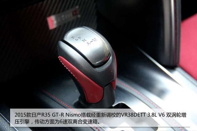 [新车评]一切为了更快 全国首辆GT-R NISMO静评