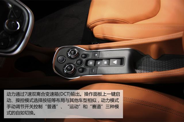 """[新车评]255万超跑""""买菜车"""" 迈凯伦570S静评"""