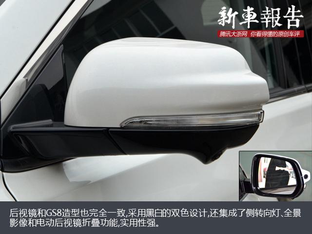 """[新车报告]续写""""传祺"""" 实拍广汽传祺GS7 320T"""
