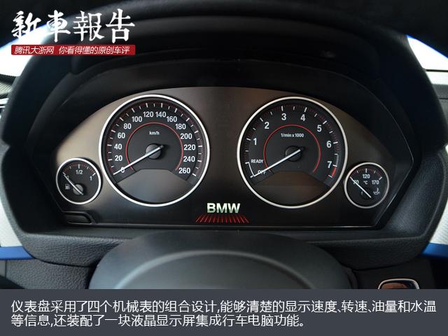 [新车报告]怦然心动 实拍2018款宝马320i M运动套装