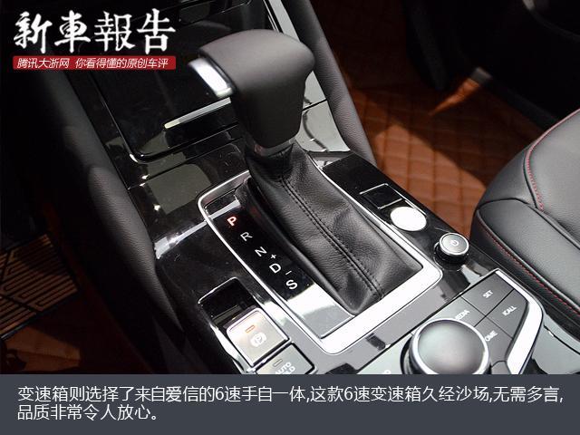 浓浓的德味  实拍全新宝沃BX5 25TGDI自动挡
