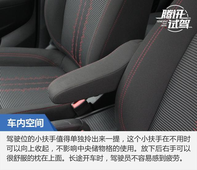 出人意料的底盘质感 试驾别克昂科拉18T 自动领先型