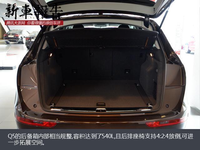 霸气源自实力 实拍2017款奥迪Q5 40TFSI舒适型