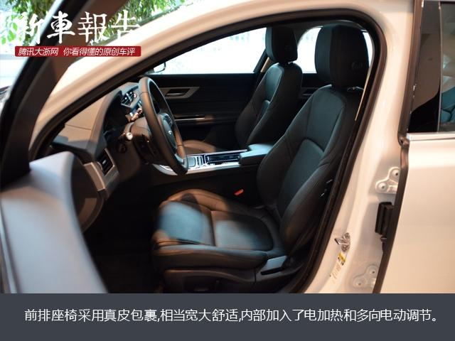 [新车报告]英伦绅士范 实拍2017款捷豹XFL 2.0T豪华版