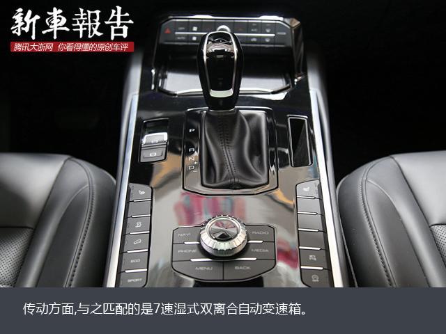 [新车报告]重任在身  实拍WEY VV7c 2.0T豪华型